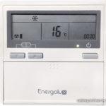 Energolux-Duct-SAD48D1-ASAU48U1-A-2
