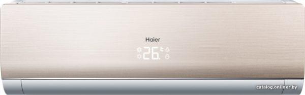 Haier Lightera DC Inverter AS09NS4ERA-G/1U09BS3ERA