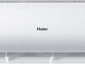 Haier Lightera HSU-18HNM103/R2/HSU-18HUN203/R2