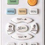 Haier-Tibio-DC-Inverter-AS07TH3HRA1U07BR4ERA-1