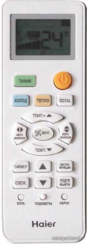 Haier-Tibio-DC-Inverter-AS18TD2HRA1U18EE8ERA-2