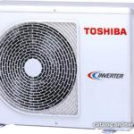 Toshiba-RAS-10BKVG-ERAS-10BAVG-E-1